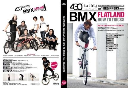 dvdpackage.jpg