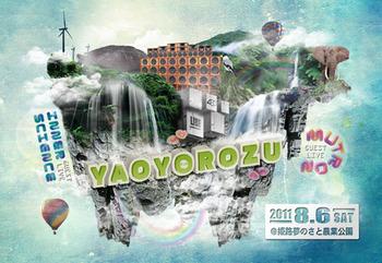 yaoyorozu2011.jpg