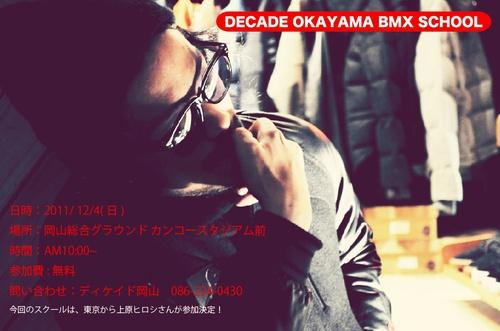 Okayama.jpg