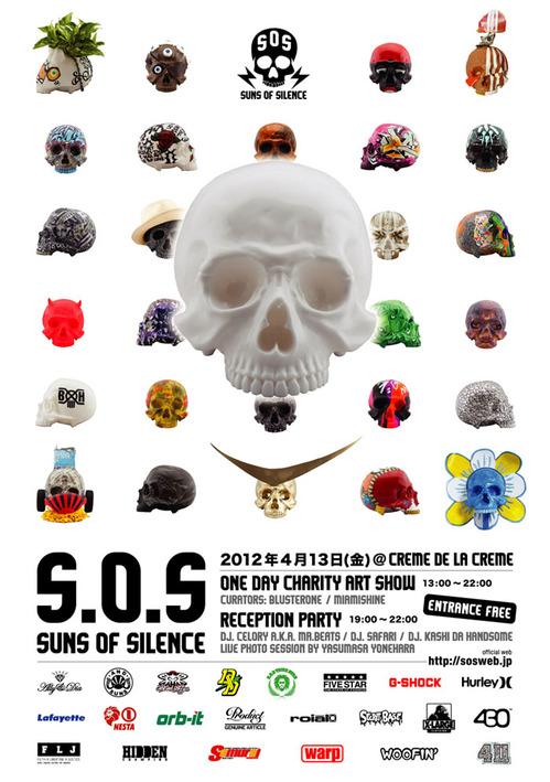 SOS_flyer_front.jpg
