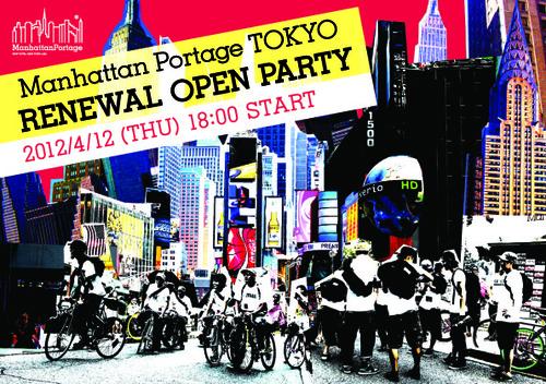 TOKYO_renewal_H1.jpg