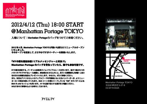 TOKYO_renewal_H2.jpg