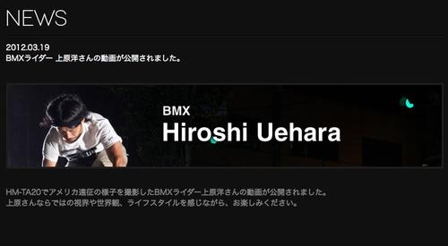 bmxhiroshi.jpg