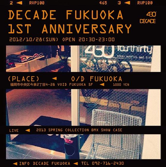 decade_fuk_1st_anniversary.jpg