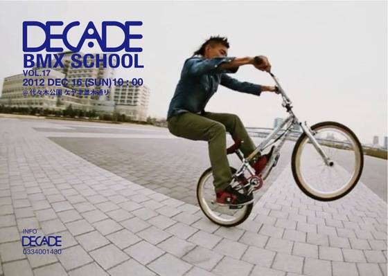 DECADE BMX SCHOOL VOL.17.jpeg