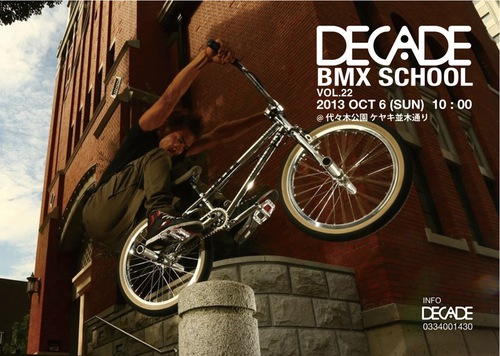DECADE BMX SCHOOL VOL.22.jpeg