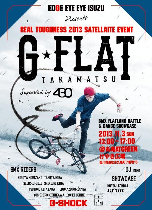 gflat_takamatsu.jpg