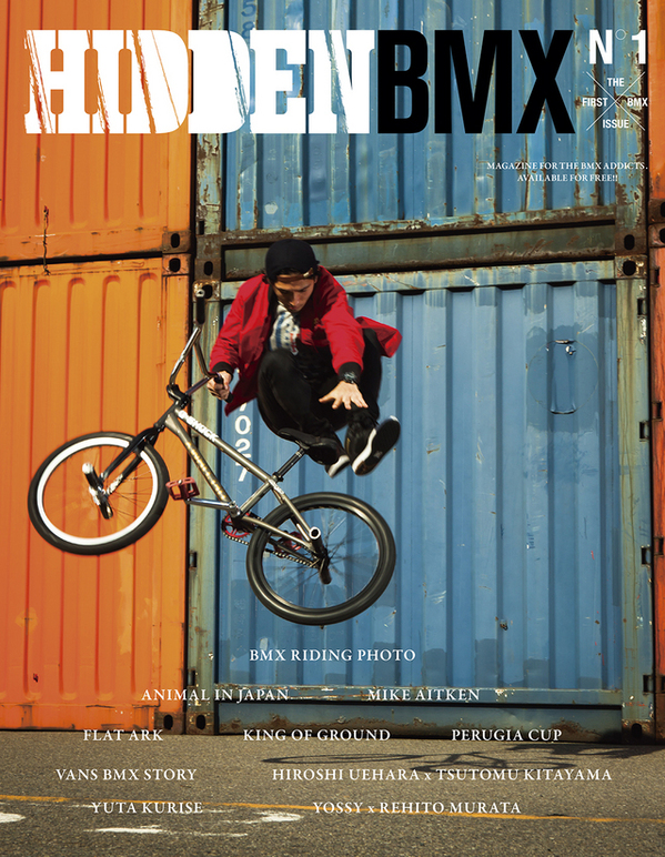 HIDDENBMX_Cover_PR-thumb-640x823-21037.jpg